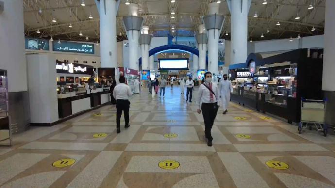 科威特逐步放宽防疫措施,将向已接种疫苗的外籍人士发放签证