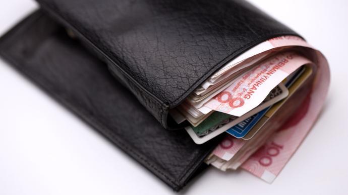 央行三季度开出13张拒收现金罚单,最高被罚50万元