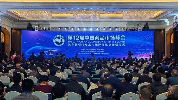 """""""中国商品市场综合百强""""发布,浙江占33席继续领跑"""