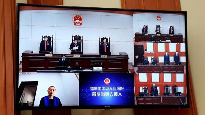 受贿超3904万,中国联通原电子商务部总经理黄文良获刑13年