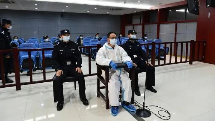 收受超7858万,安徽省联社原理事长陈鹏一审获刑13年半