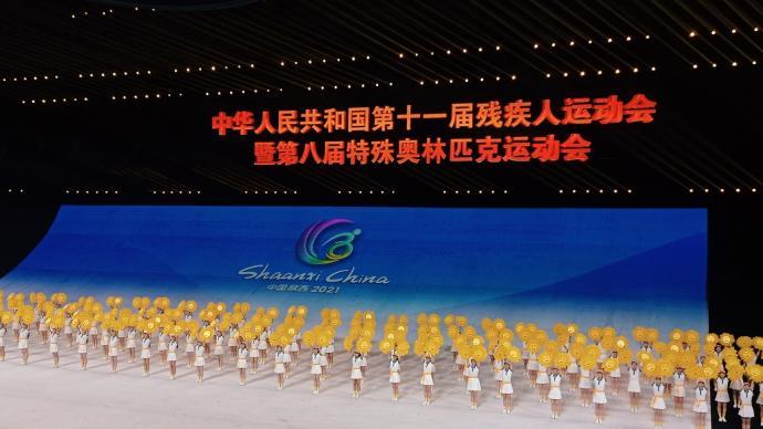 温暖自强绽放,残特奥会开幕式分为序曲、主题歌等五部分