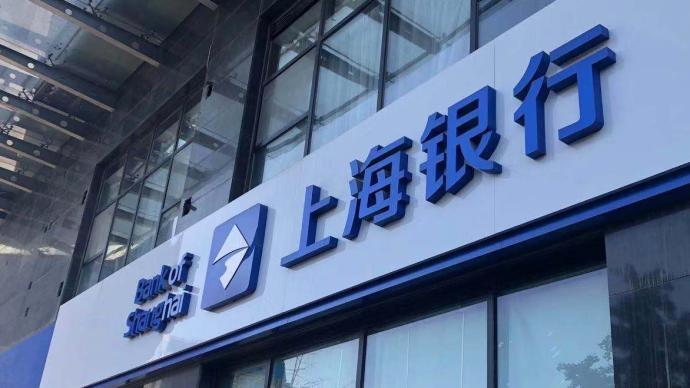 上海银行回应客户嫌态度差怒取五百万:网点人员未违反服务要求