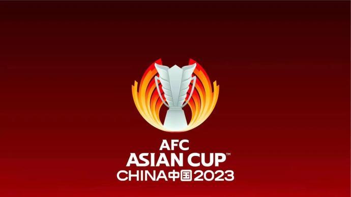 2023年中国亚洲杯会徽发布,上海浦东足球场同时揭幕