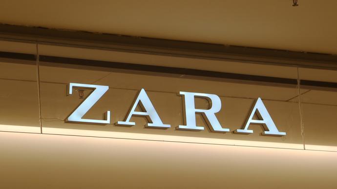 三款不合格裤子冒充合格产品销售,ZARA被罚没近30万元