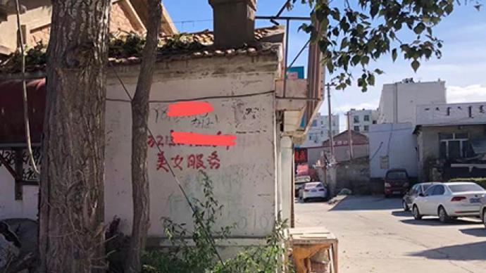 赤峰一恶势力团伙的形成与覆灭:被控两年犯下45起强奸案