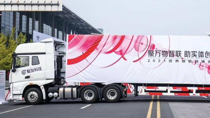 重卡自动驾驶企业智加科技与京东科技合作,将探索智慧交通