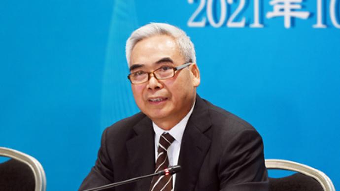 全国政协民宗委副主任邓宗良当选亚洲宗教和平会议副执行主席