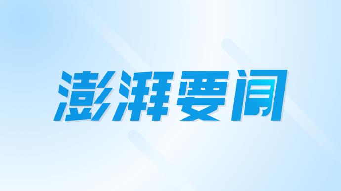 """新时代·新长征丨陕西延安:绿色发展谱写""""新篇章"""""""