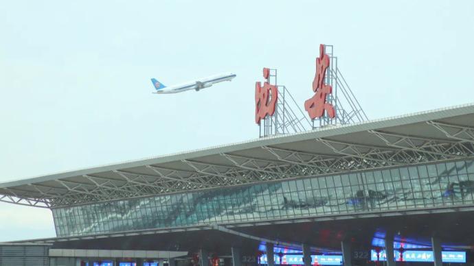 西安咸阳机场:进入机场需提供48小时内核酸检测阴性证明