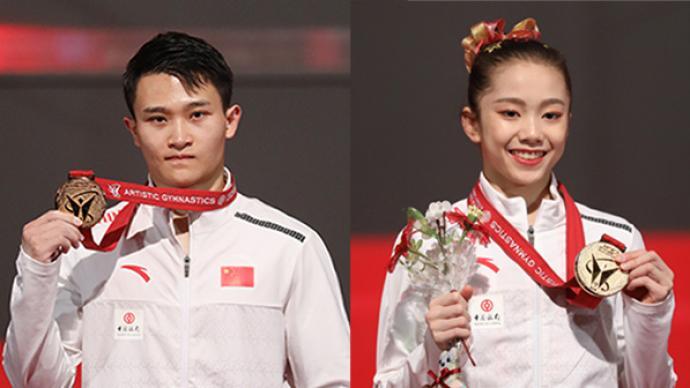 早安·世界|2021年体操世锦赛中国选手再夺两金