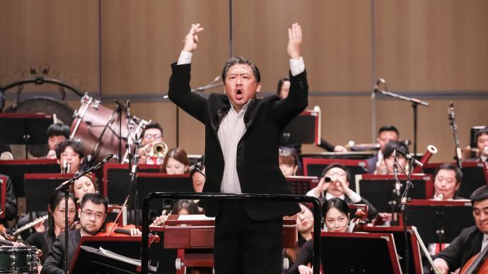 上海交响乐团献声金钟奖,丁善德艺术歌曲响彻蓉城