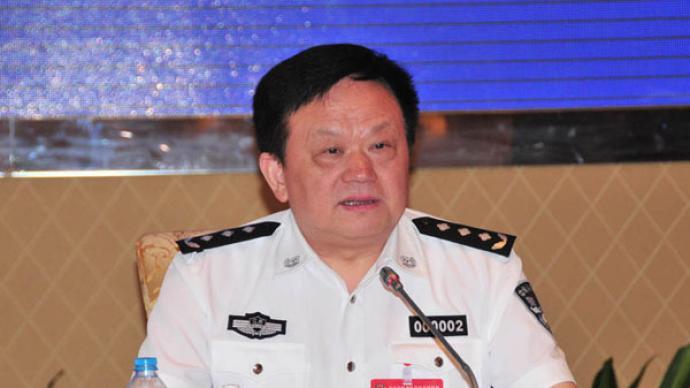 江苏省公安厅原党委副书记、副厅长陈逸中接受审查调查