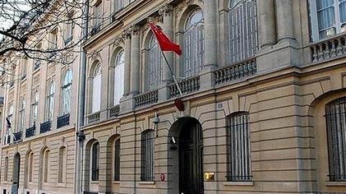 中国驻法使馆发文批驳法媒涉台湾问题报道及文章
