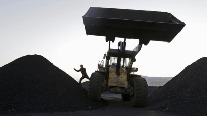 国家发改委:依法加强对煤炭中长期合同履约信用监管