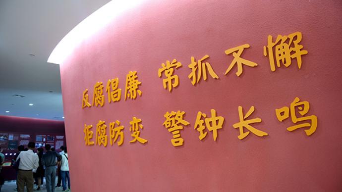 内蒙古党委统战部原副部长王伟主动投案,正接受审查调查