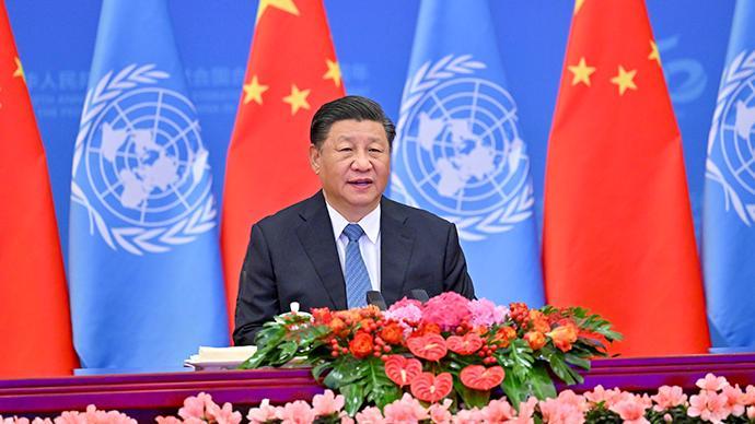"""时政新闻眼丨习近平出席这场纪念会议,提出""""五个共同""""的中国主张"""