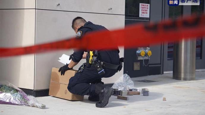 联合国总部外发现可疑包裹,警方证实并无爆炸物
