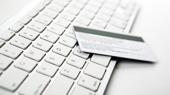三部门:去年电子商务交易额37万亿,比2015年增71%