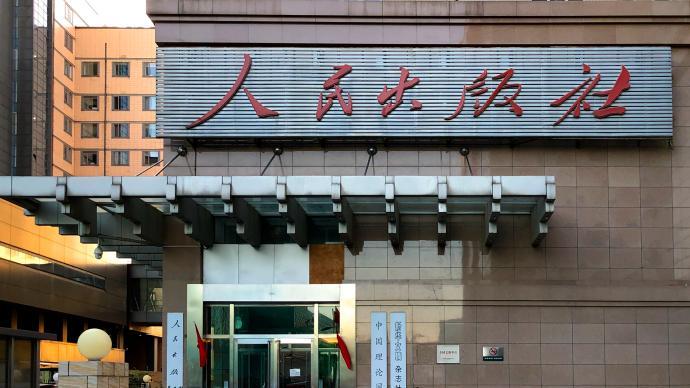 习近平致信祝贺人民出版社成立100周年