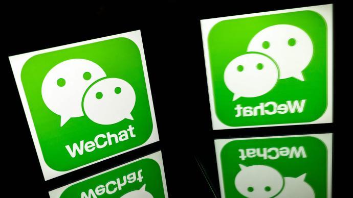 在美华人打赢微信禁令诉讼案,美政府将赔偿90万美元律师费