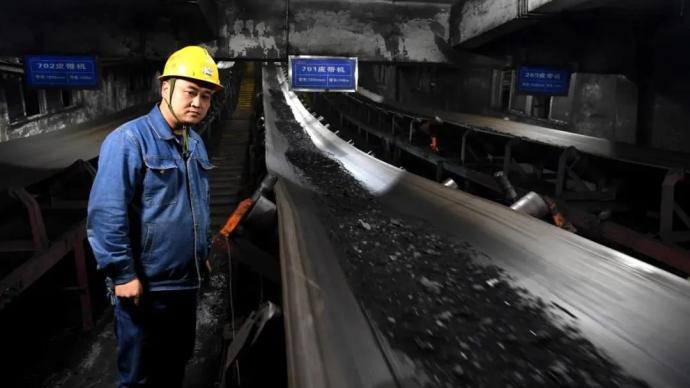 发改委能源所专家:年底煤炭价格将显露大幅回落趋势