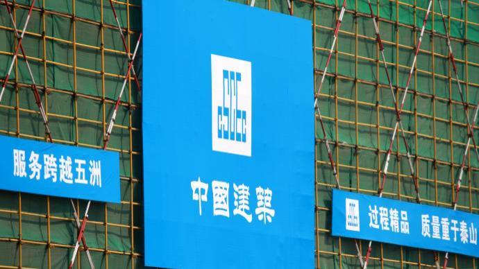 中国建筑:第三季度营收4003亿元,同比增长15.06%