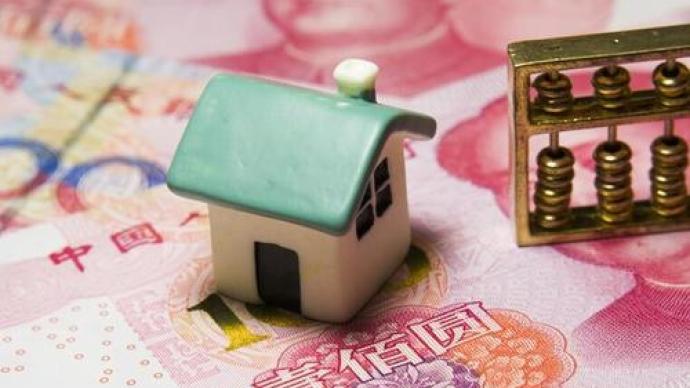 """房地产行业进入新调整周期:""""过冬""""、""""回归""""成关键词"""