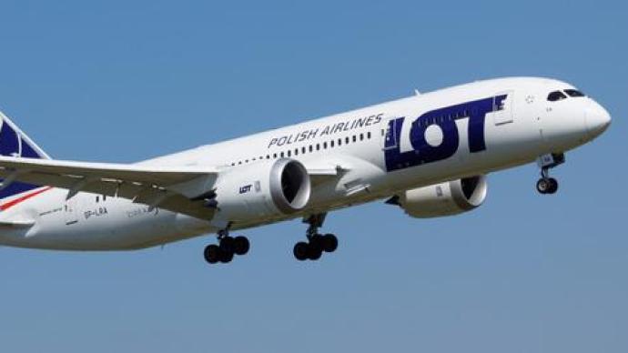 波兰航空起诉波音,因737Max停飞要求索赔约16亿元
