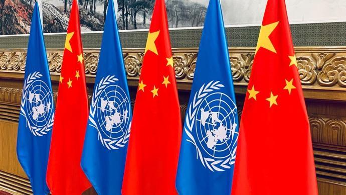 学习正当时丨中国发展为世界提供新机遇