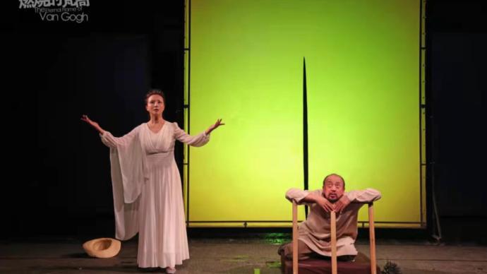 生活与梦想哪个更近,《燃烧的梵高》再登北京人艺实验剧场