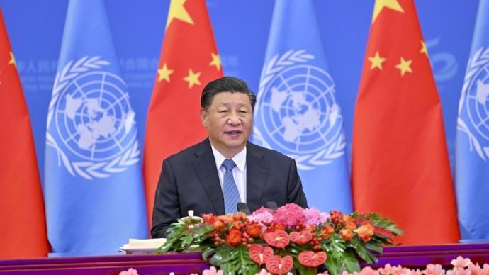 习近平主席在中华人民共和国恢复联合国合法席位50周年纪念会议上的重要讲话解读