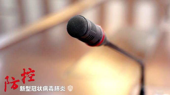 黑龙江黑河市报告1例新冠确诊病例,1例无症状感染者