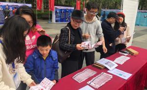 国家安全你了解多少?去上海这场活动涨知识,还能扫码答题
