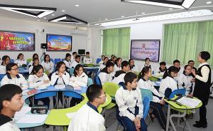 """如何给孩子们上""""国家安全课""""?上海的主题活动有4个特点"""