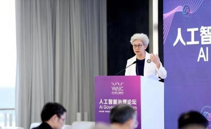 傅莹:中国在创新制度和手段、推进人工智能治理方面加快部署