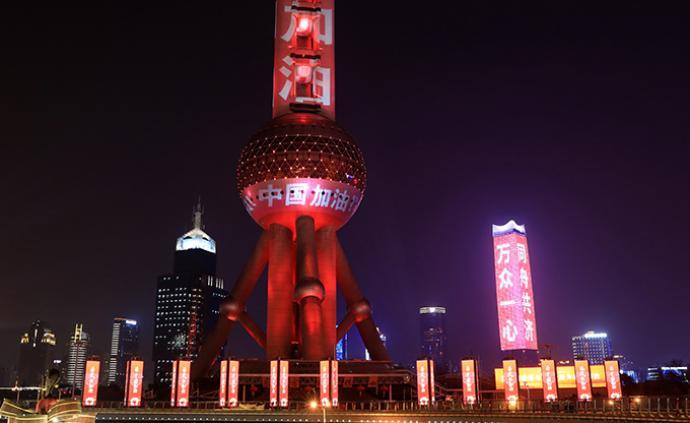 上海战略所|从2003年非典看疫情对上海宏观经济的影响