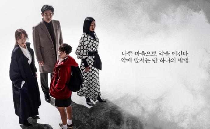 韩剧《谤法》:魑魅魍魉,怪力乱神