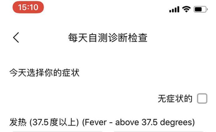 中國留學生遇韓國疫情:到首爾后已隔離20天,望能如期畢業