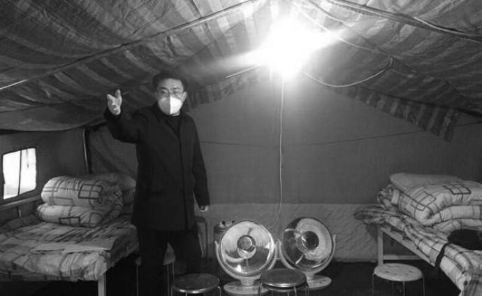 """徐州42歲鎮長突發疾病不幸殉職在戰""""疫""""一線"""