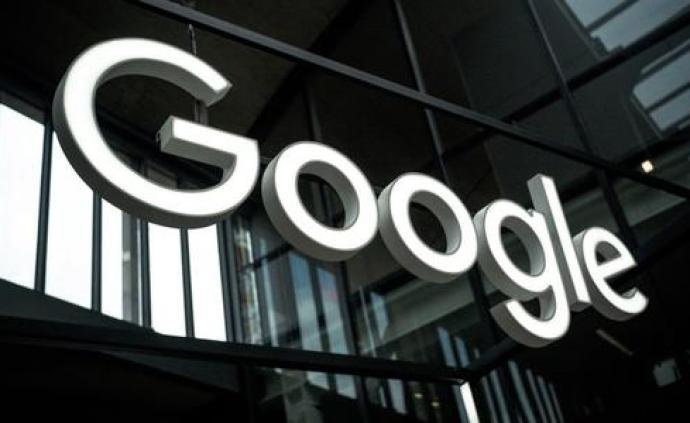谷歌宣布今年扩张计划:要在美投资百亿美元建园区和数据中心