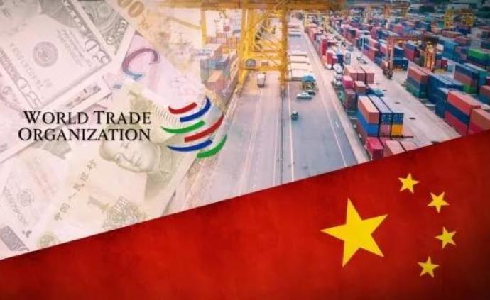 美国取消中国发展中经济体待遇?真相在这里