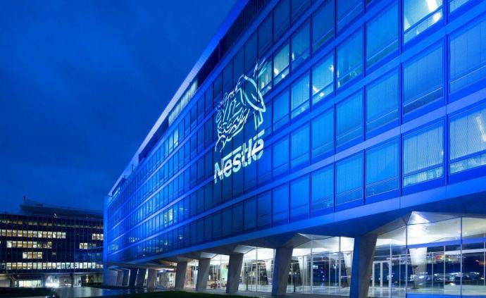 雀巢要求全球29万名员工3月15日前暂停所有国际商务旅行