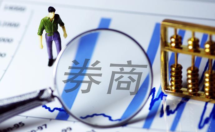 赚翻了!券商行业去年净利润1230.95亿元,增长超八成