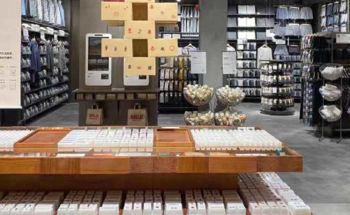 零售业线下店加速复工:宜家、优衣库、无印良品批量恢复营业