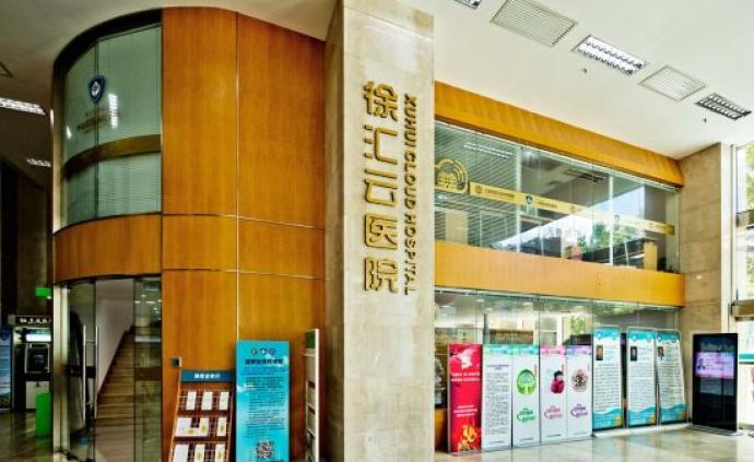 上海首家公立医院获批互联网医院牌照,多家医院已提交申请