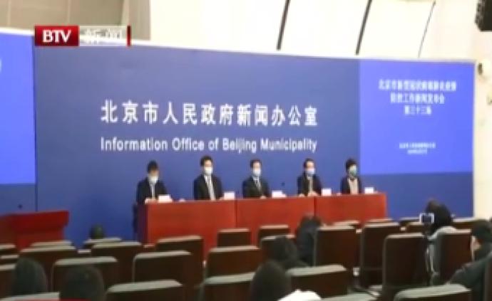 北京市政府:當前在湖北沒有返京的人員一律不得返京