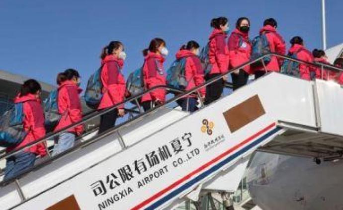 宁夏:约半数呼吸、重症等重点专业医护力量支援前线