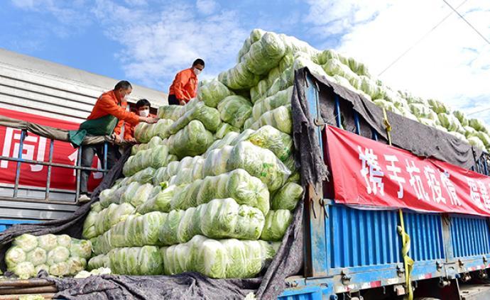 商务部:联保联供协作机制8省已向湖北调运2.7万吨果蔬