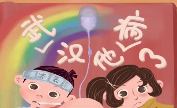"""""""约定武汉"""",00后05后10后接力创作动漫配乐诗朗诵"""